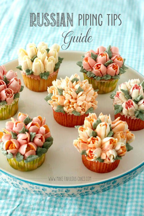 Russian nozzle flowers to be made using buttercream